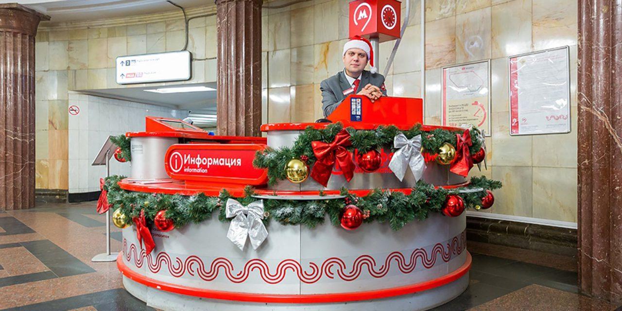 Новогодней почтой Московского метрополитена воспользовались почти семь тысяч человек