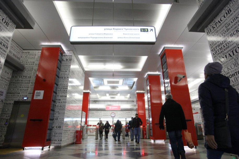 Пассажиропоток московского метро увеличился с начала года на 0,6% — до 157 млн человек