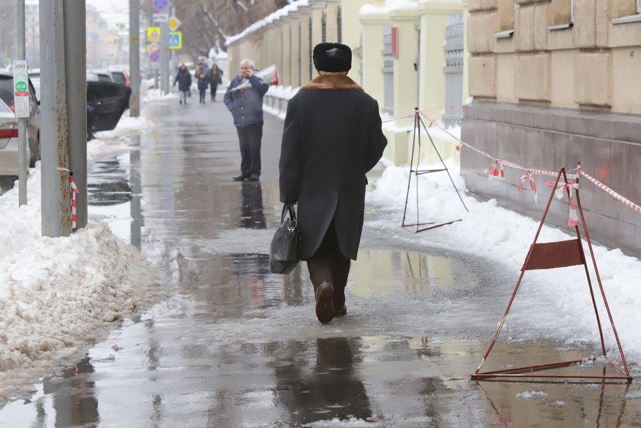 В Москве объявлен «жёлтый» уровень погодной опасности из-за гололёда