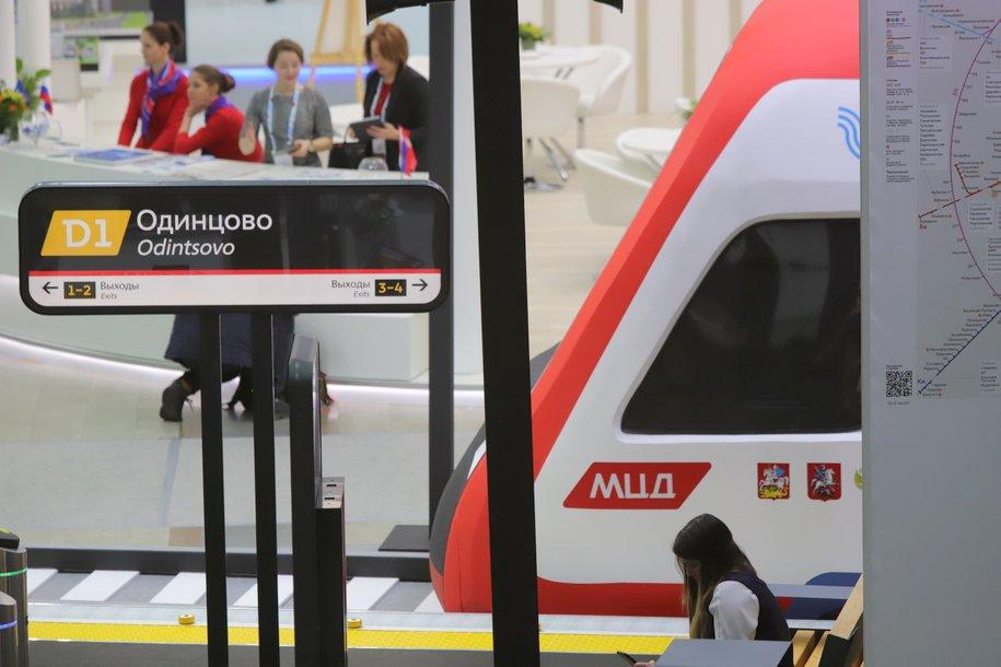 Московский транспорт запускает Марафон идей