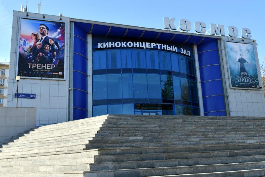 Более миллиона зрителей посетили кинотеатры «Москино» в 2019 году