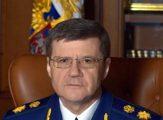 Юрий Чайка освобожден от должности генпрокурора РФ