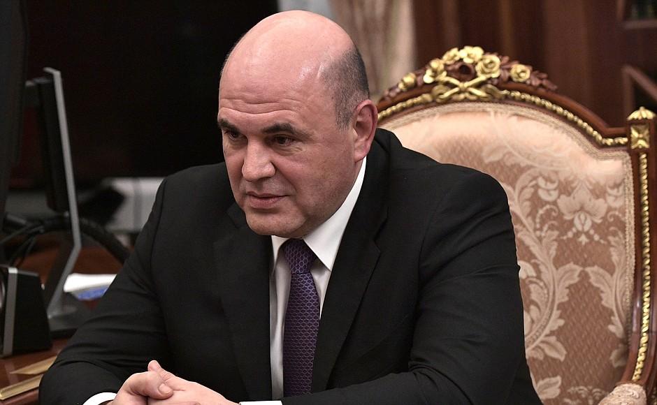 На должность премьера РФ выдвинут глава Федеральной налоговой службы Михаил Мишустин