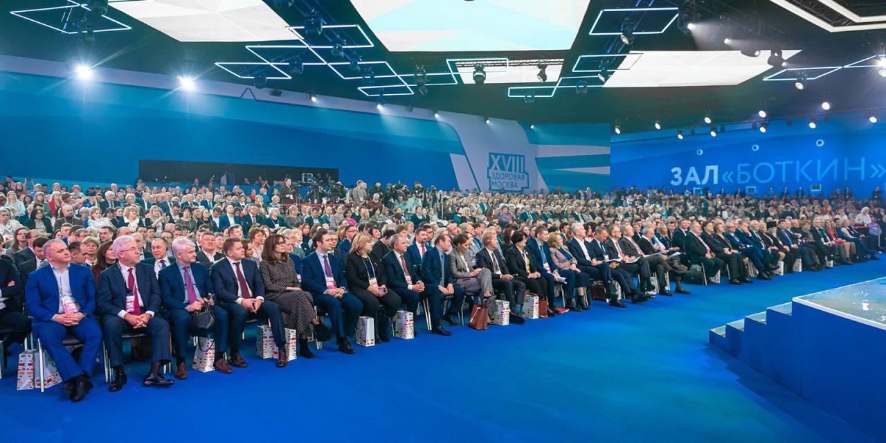 На ВДНХ открылась ассамблея «Здоровая Москва»