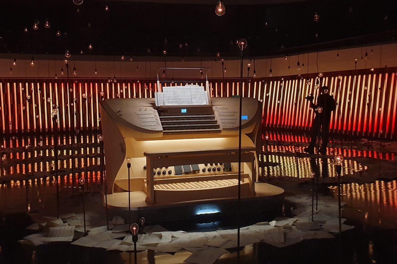 В парке «Зарядье» зазвучит самый большой в Москве орган