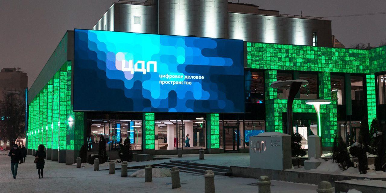 Трансляцию признаний в любви покажут на здании «Цифрового делового пространства» 14 февраля