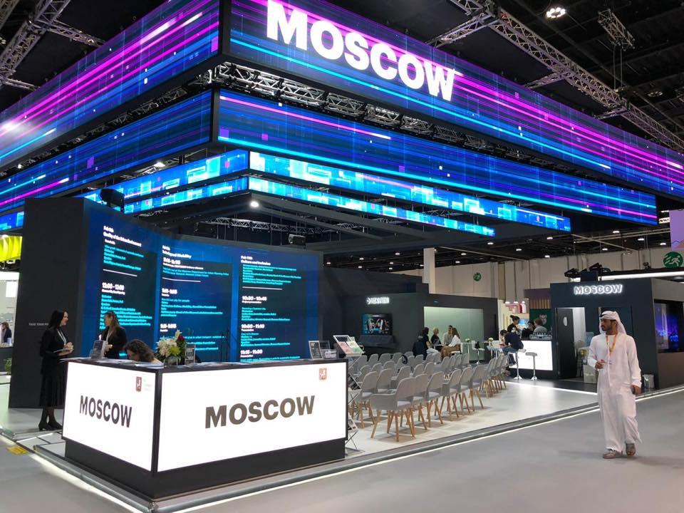 Стенд Правительства Москвы открылся на World Urban Forum в Абу-Даби