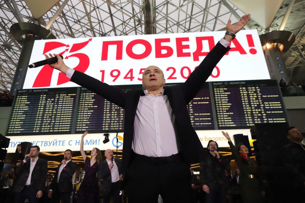 Хор Турецкого дал бесплатный концерт во Внуково в рамках празднования 75-летия Победы в ВОВ