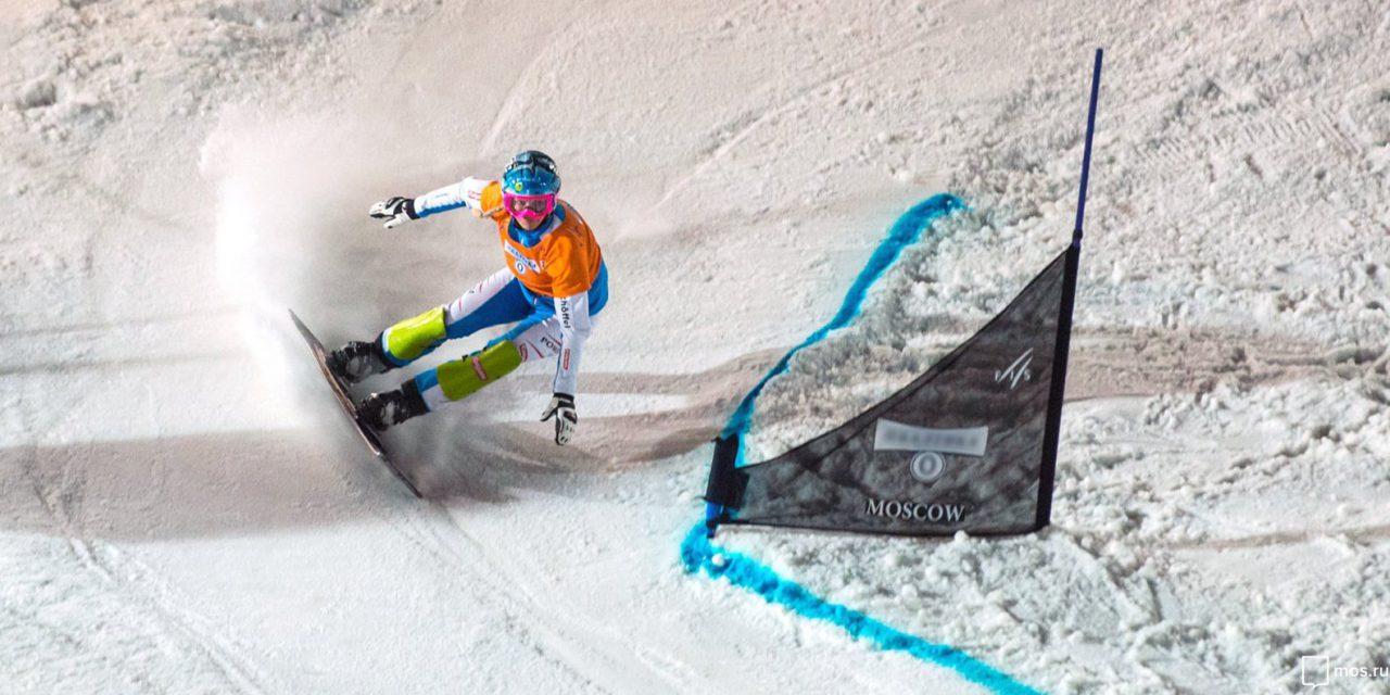 Этап мирового тура по сноуборду пройдет в Москве