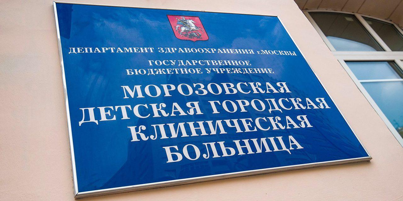 Ремонт ждет отделение паллиативной помощи Морозовской детской больницы