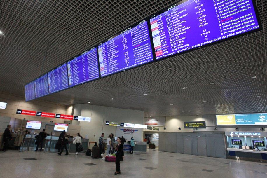 «Аэрофлот» сокращает количество рейсов в Европу с 16 марта