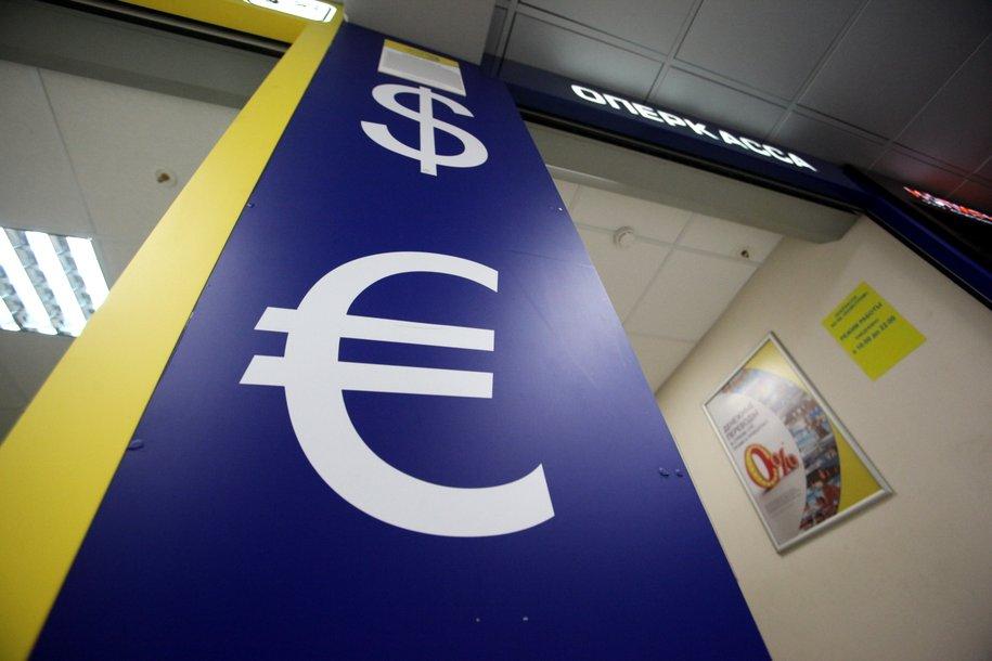 На международных торгах курс евро превысил 86 рублей
