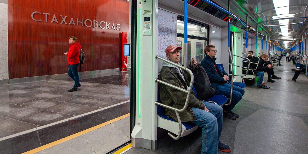 Новейшие технологии метростроения применили при строительстве станций Некрасовской линии метро