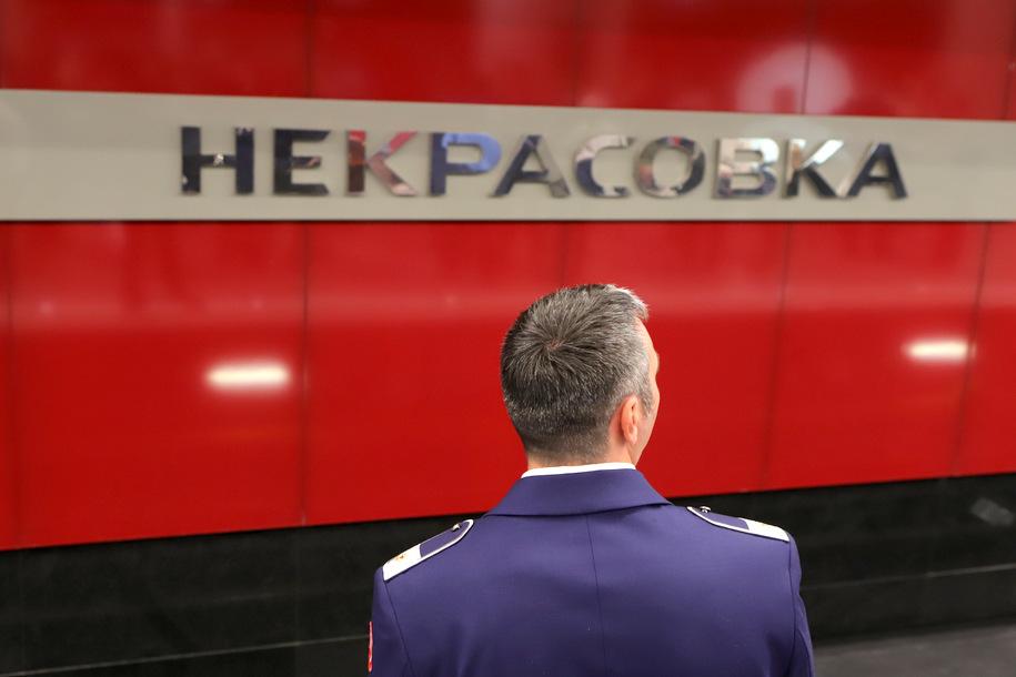 Четыре станции Некрасовской линии метро начнут работать с 23 марта