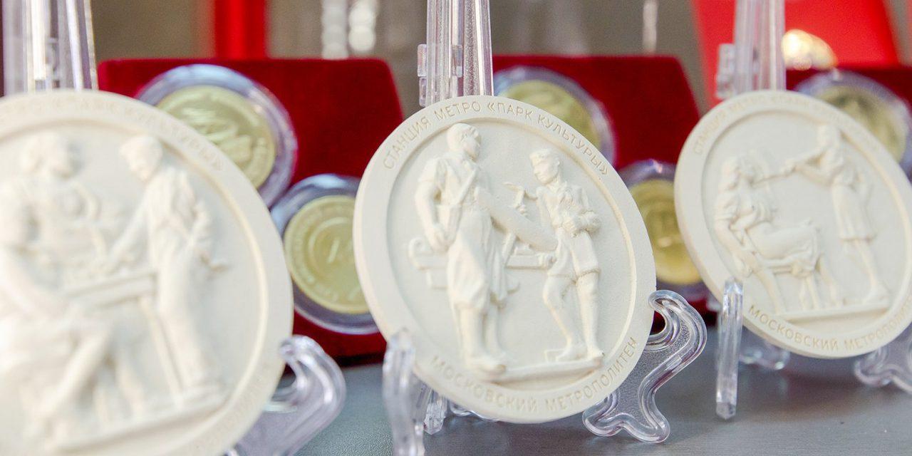 Пять тысяч сувенирных монет приобрели москвичи и гости столицы в вендинговых автоматах в метро