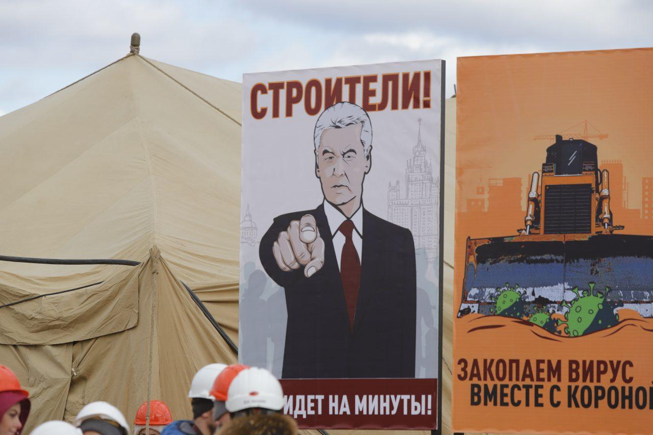 В парках Москвы возводят временные коронавирусные стационары