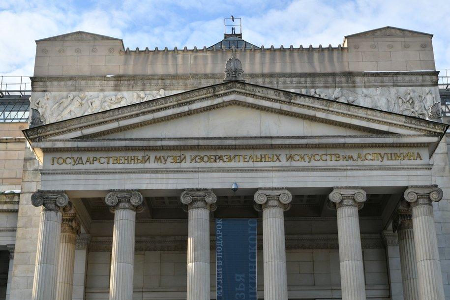 Пушкинский музей проведет серию флешмобов и марафонов в режиме онлайн