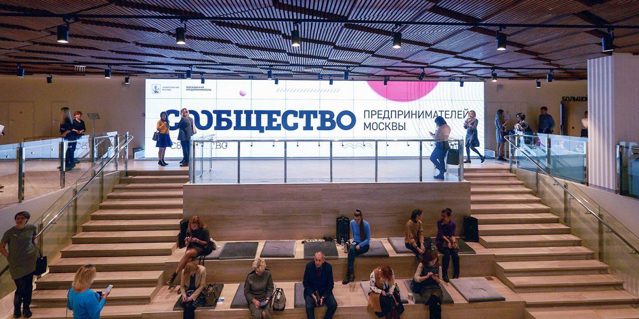 170 тысяч человек стали посетителями  «Цифрового делового пространства»