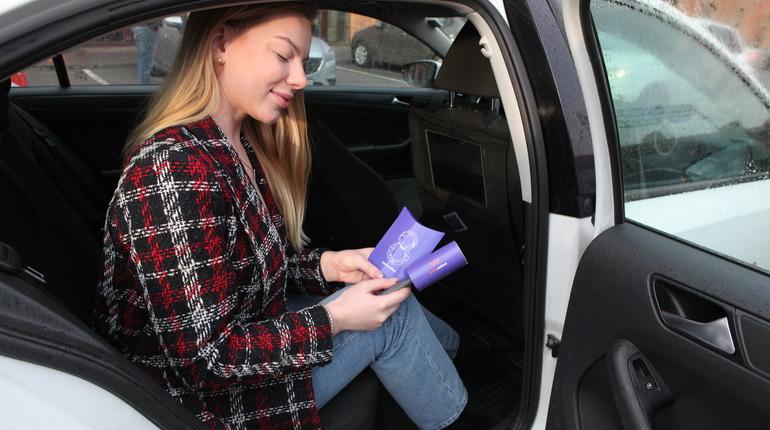 В Москве появилось «женское» такси