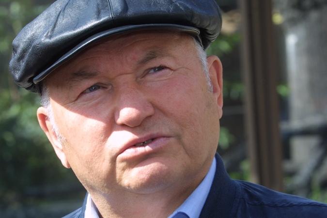 Мемориальную доску установят на доме в котором жил Юрий Лужков