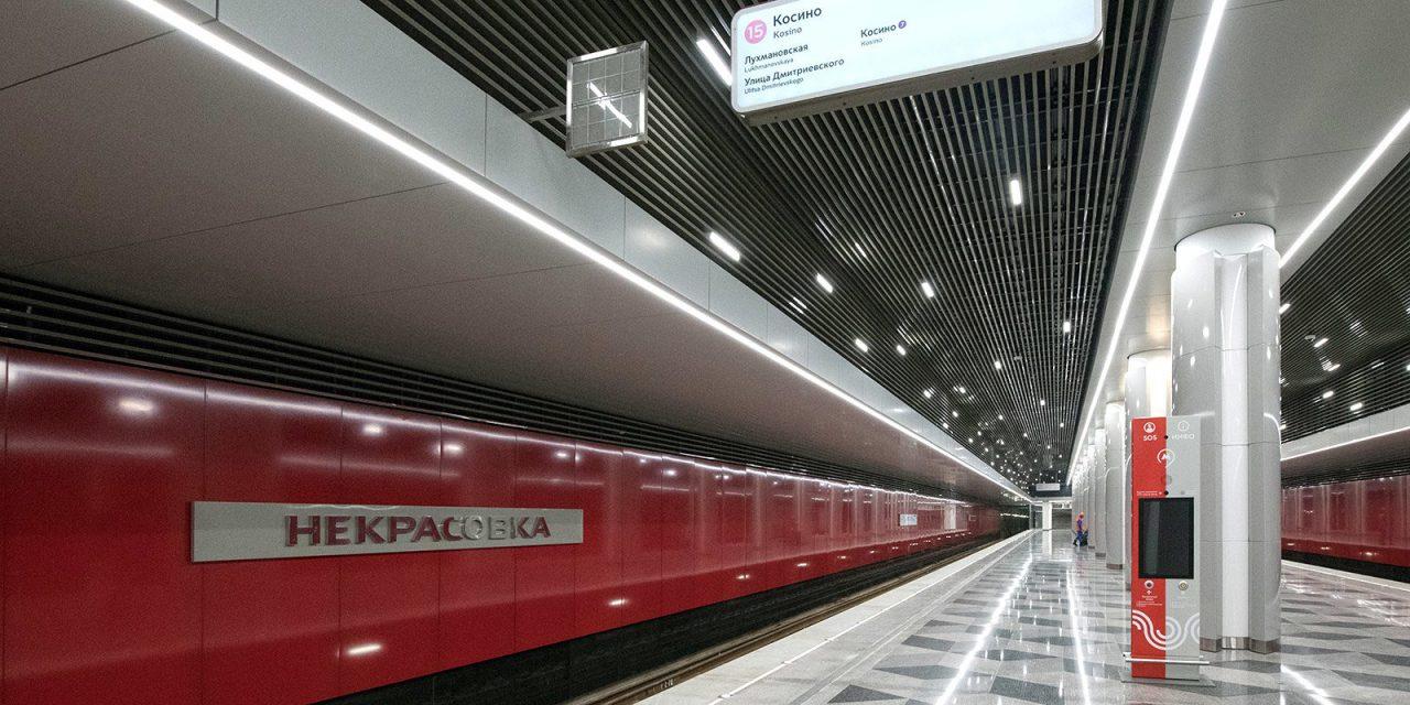 Завершено строительство первой очереди транспортно-пересадочного узла «Некрасовка»