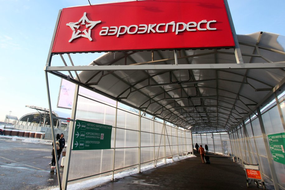 «Аэроэкспресс» сократит количество рейсов до шести в каждую сторону на Внуковском направлении с 21 апреля