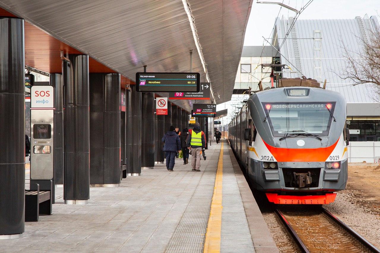 После реконструкции открылся новый пригородный вокзал «Опалиха» МЦД-2