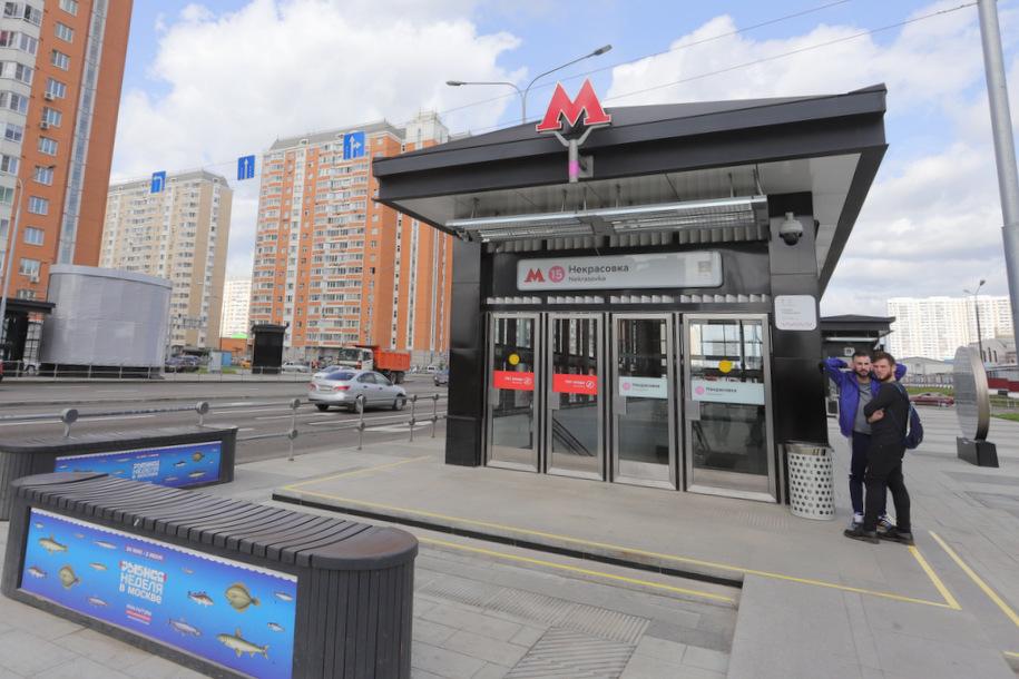 С 26 апреля мосметро закроет ещё 13 вестибюлей