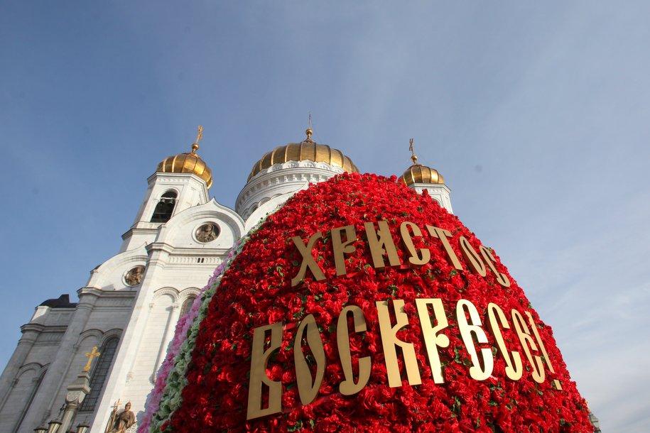 Сергей Собянин поздравил москвичей с праздником Пасхи