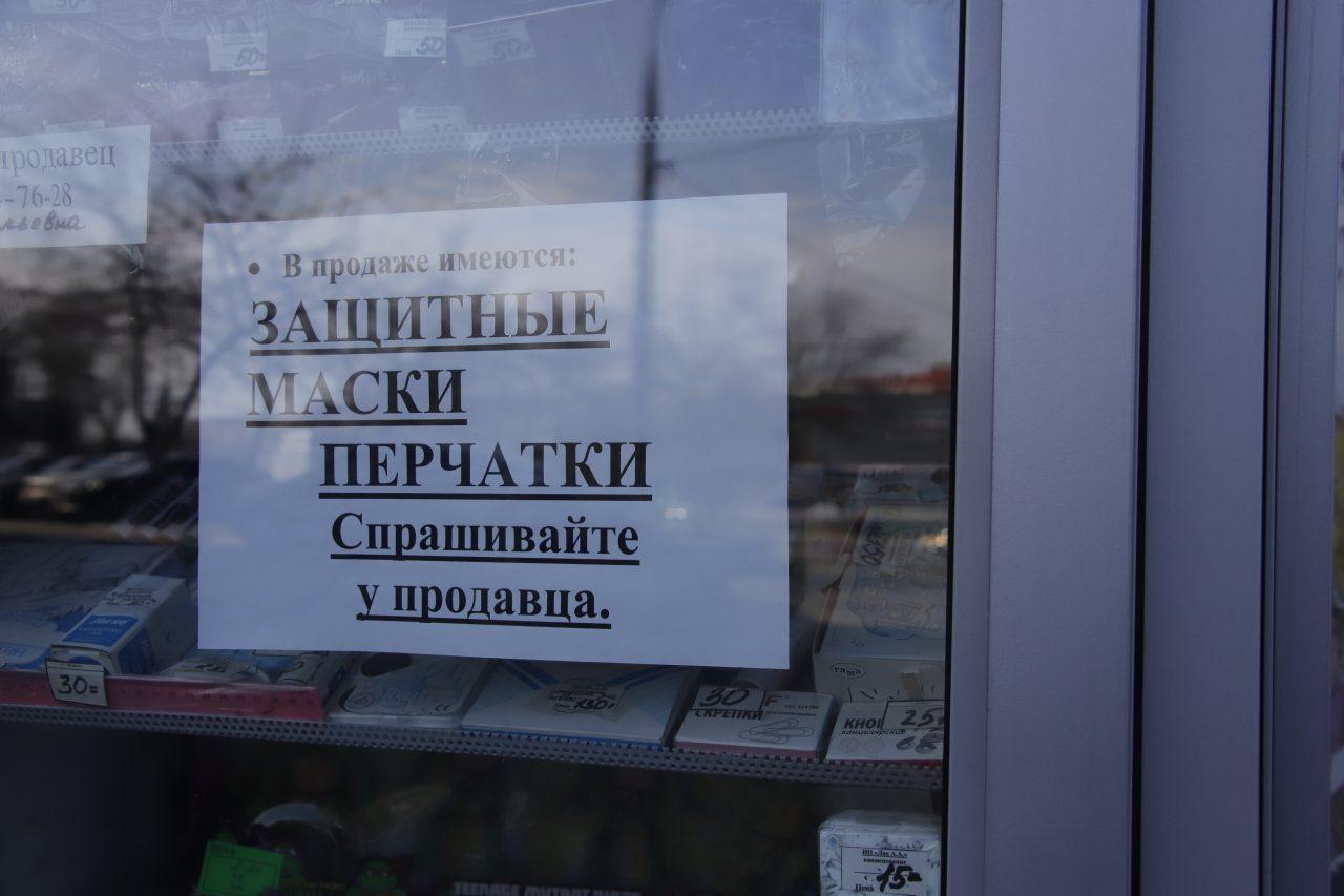 Путин поручил правительству РФ выделить средства на компенсацию расходов на помощь больным корронавирусом