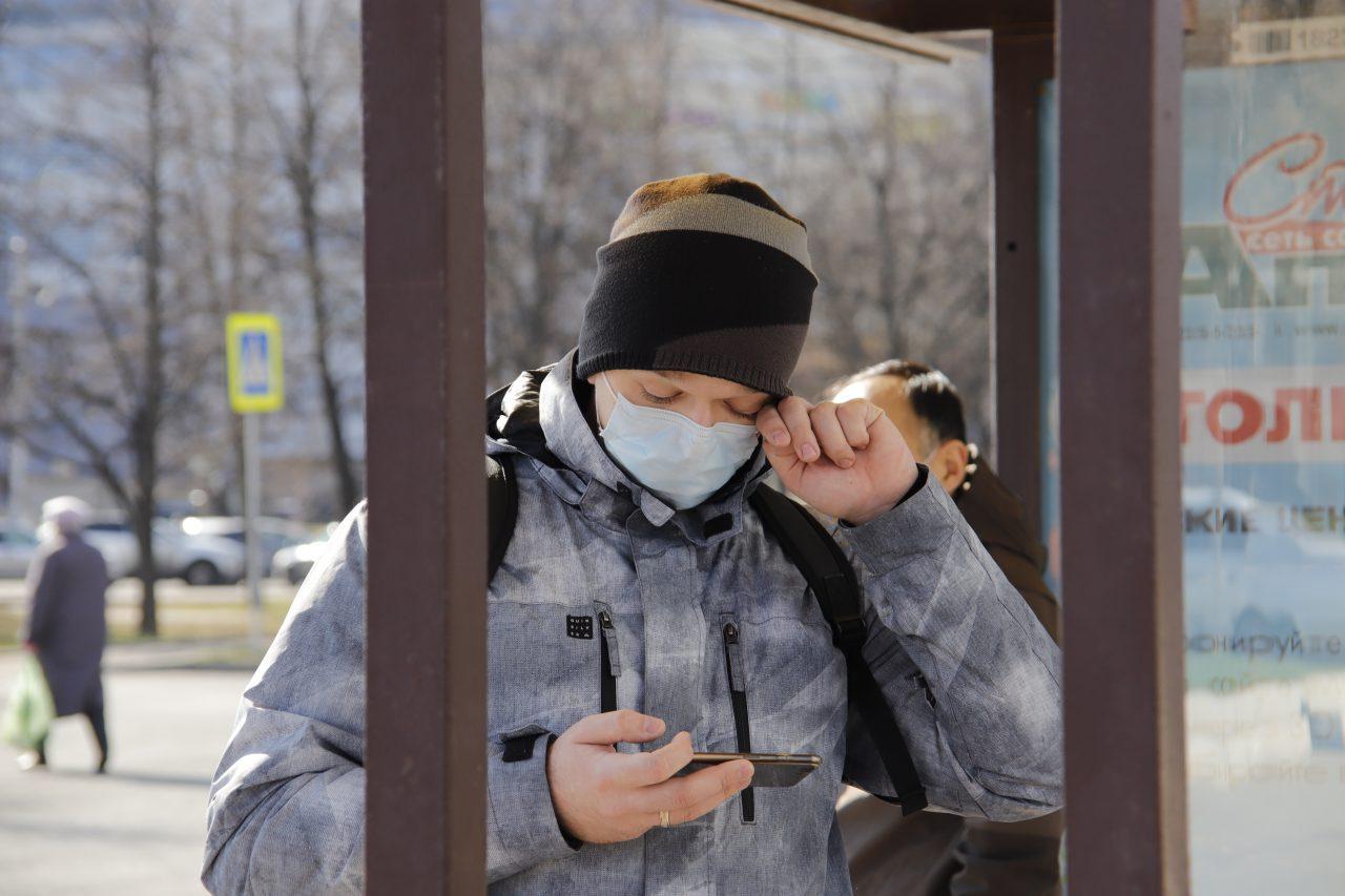 В Москве запустили приложение для лечащихся дома пациентов с коронавирусом