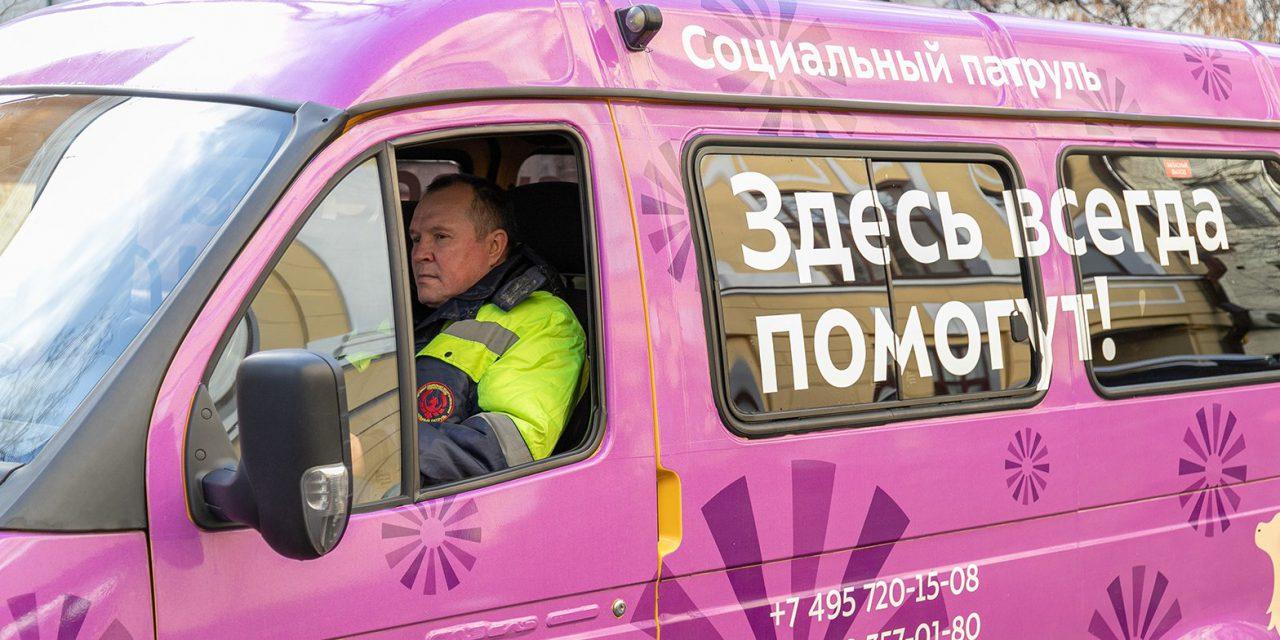 Москва дополнительно закупит продукты для бездомных