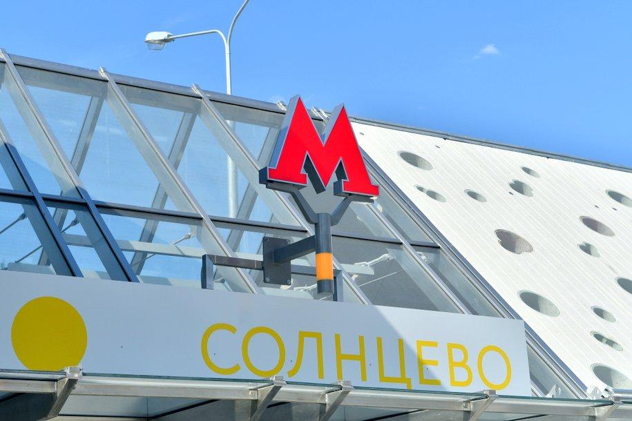 Из-за низкой нагрузки закроют вестибюли еще на 13 станциях метро