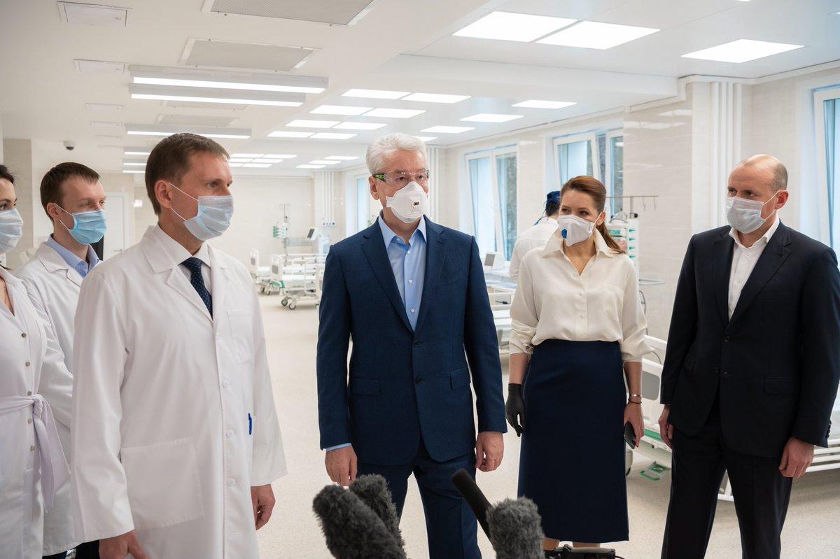 Сергей Собянин открыл новый коронавирусный стационар в Москве