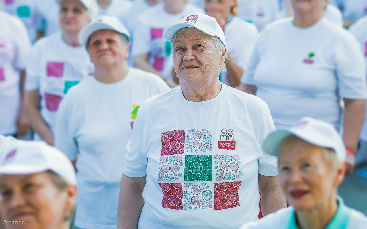 Московское долголетие: новое движение онлайн