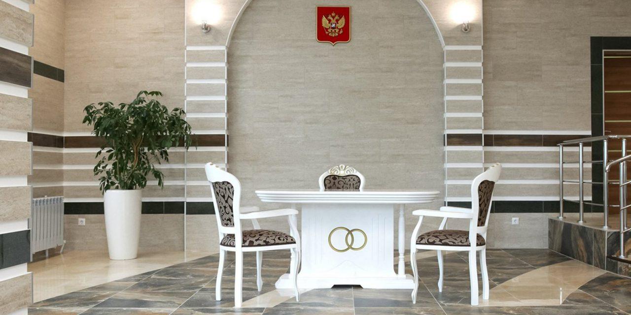 Зарегистрировать рождение ребенка в Москве с 8 апреля можно в любом отделе ЗАГС