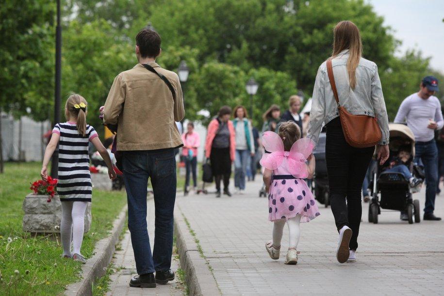 Парки приглашают отметить День защиты детей не выходя из дома