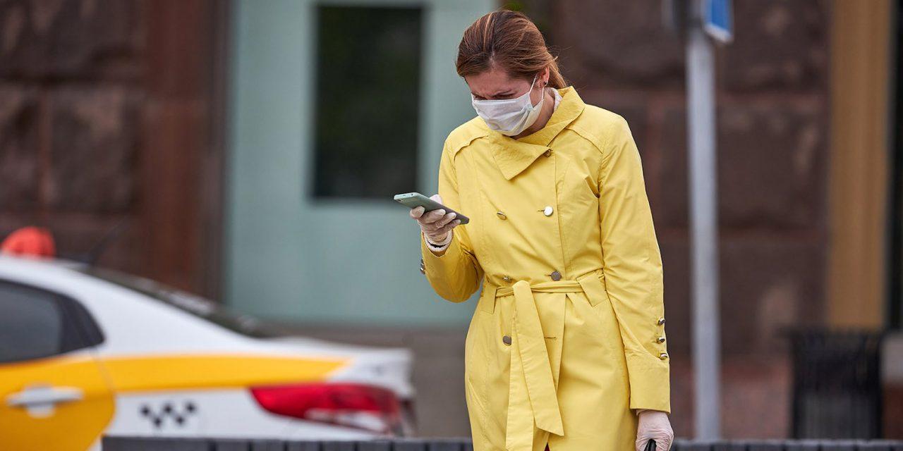 В Москве штрафы за нарушение самоизоляции можно обжаловать онлайн