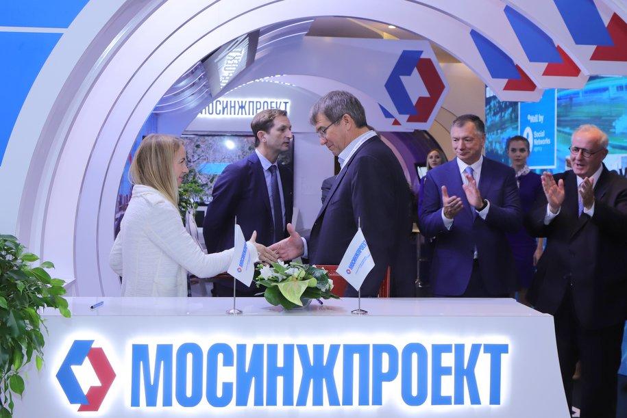 «Мосинжпроект» продолжит реализацию проектов городского развития