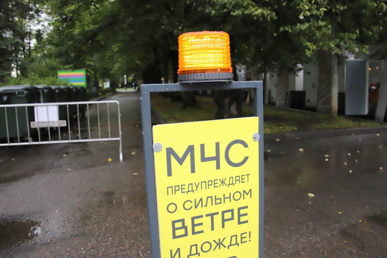 «Жёлтый» уровень погодной опасности объявлен в столице из-за ветра
