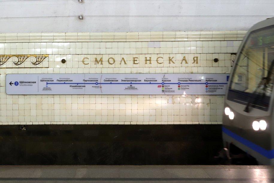 На станции метро «Смоленская» демонтировали все эскалаторы