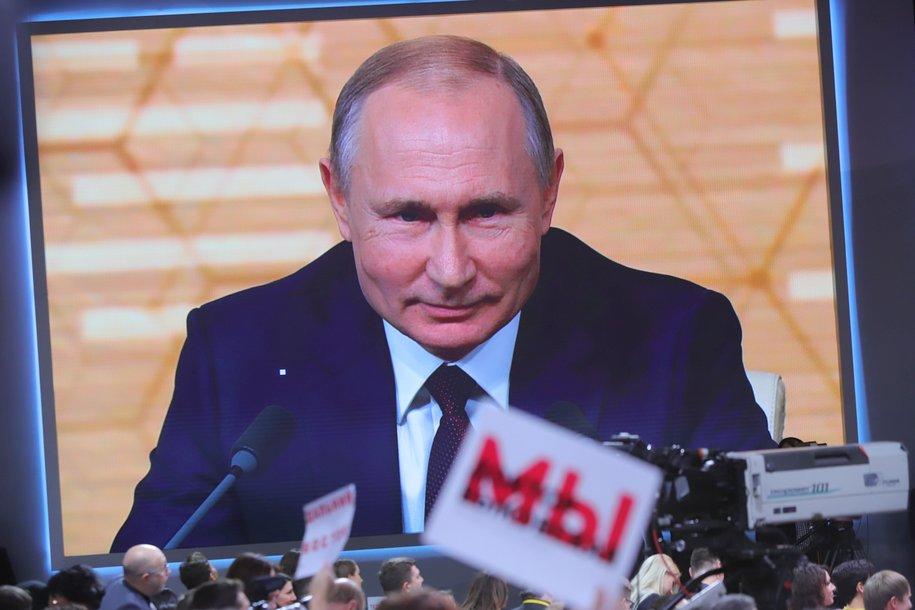 Владимир Путин подписал закон о создании регистра сведений о россиянах
