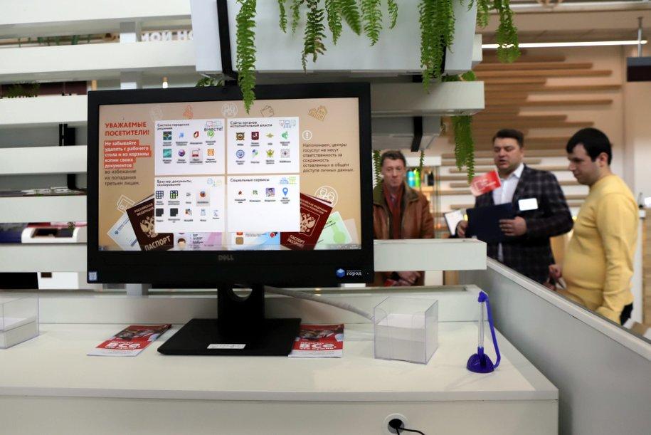Безработные москвичи могут пройти 50 онлайн‑программ переобучения