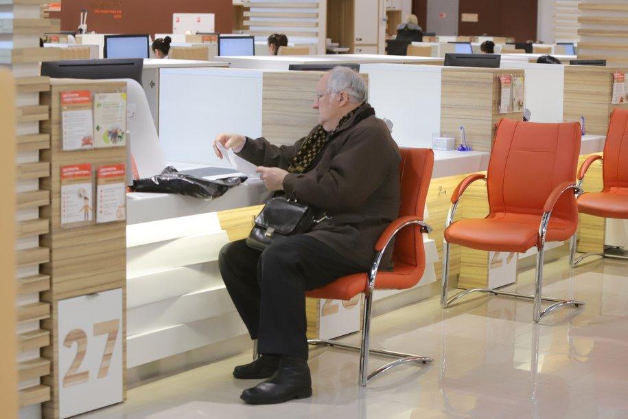 Более 20 тыс. человек посетили офисы «Мои документы» в первый день возобновления работы