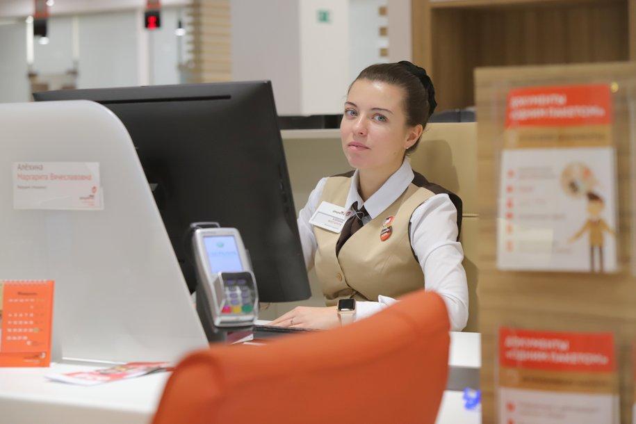 Открыта онлайн-запись на прием в 88 центров госуслуг «Мои документы»