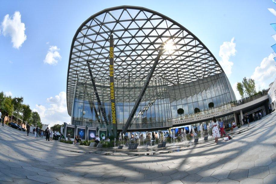 Московский урбанфорум перенесли на лето 2021 года