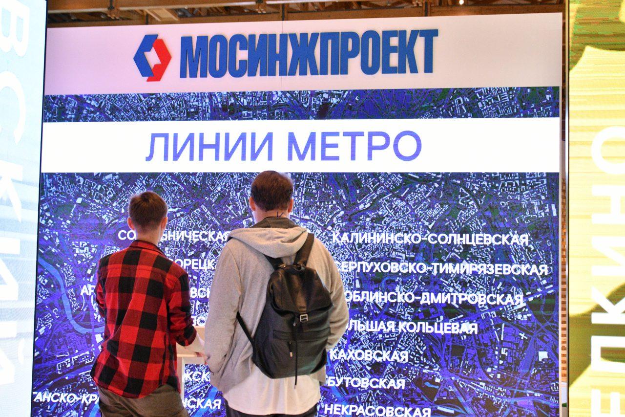 Новым гендиректором холдинга «Мосинжпроект» назначен Юрий Кравцов