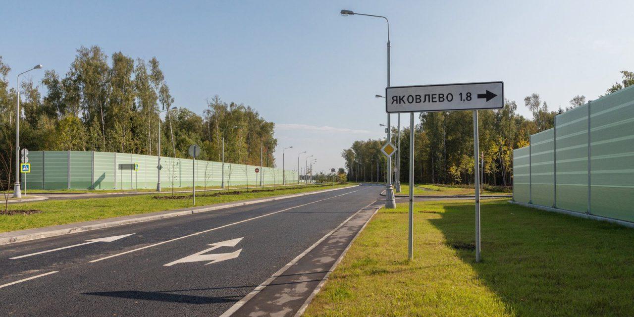Дорогу от Варшавского до Калужского шоссе откроют в 2022 году
