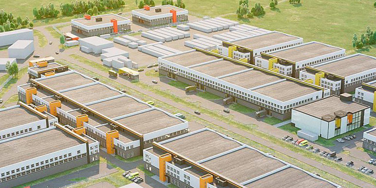 Технопарк в промышленной зоне Руднево начнут строить в этом году