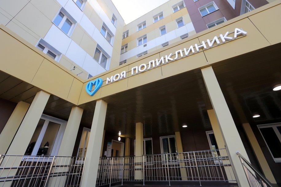 Реконструкция еще 25 поликлиник начнется в Москве с 1 июля